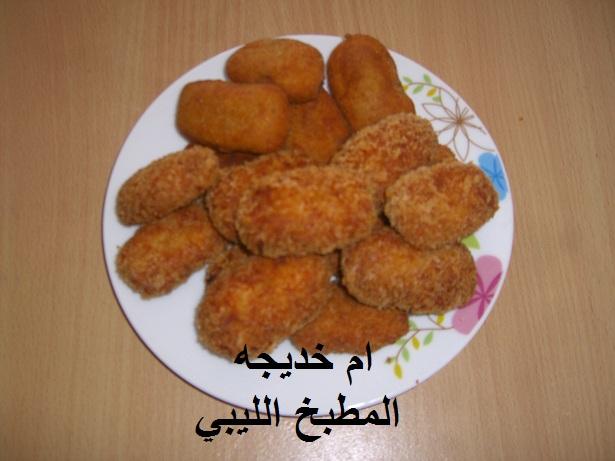 اكلات ليبيه 2013 طريقة تحضير كفتة الدجاج المقليه مطبخ الليبي بصور 2gkg.jpg