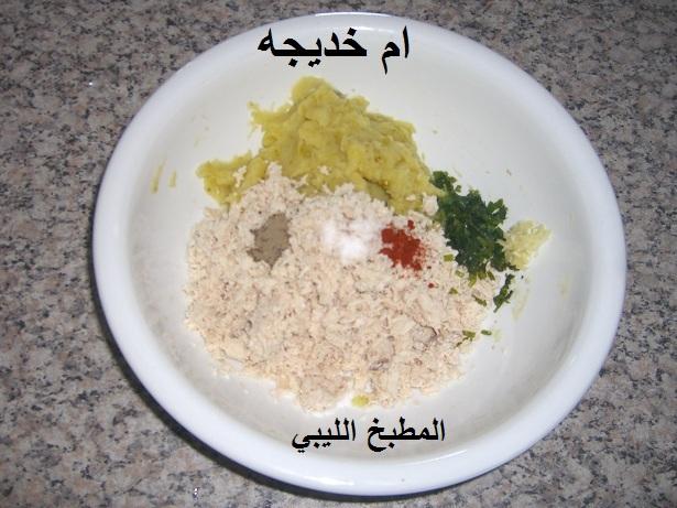 اكلات ليبيه 2013 طريقة تحضير كفتة الدجاج المقليه مطبخ الليبي بصور kokkok.jpg