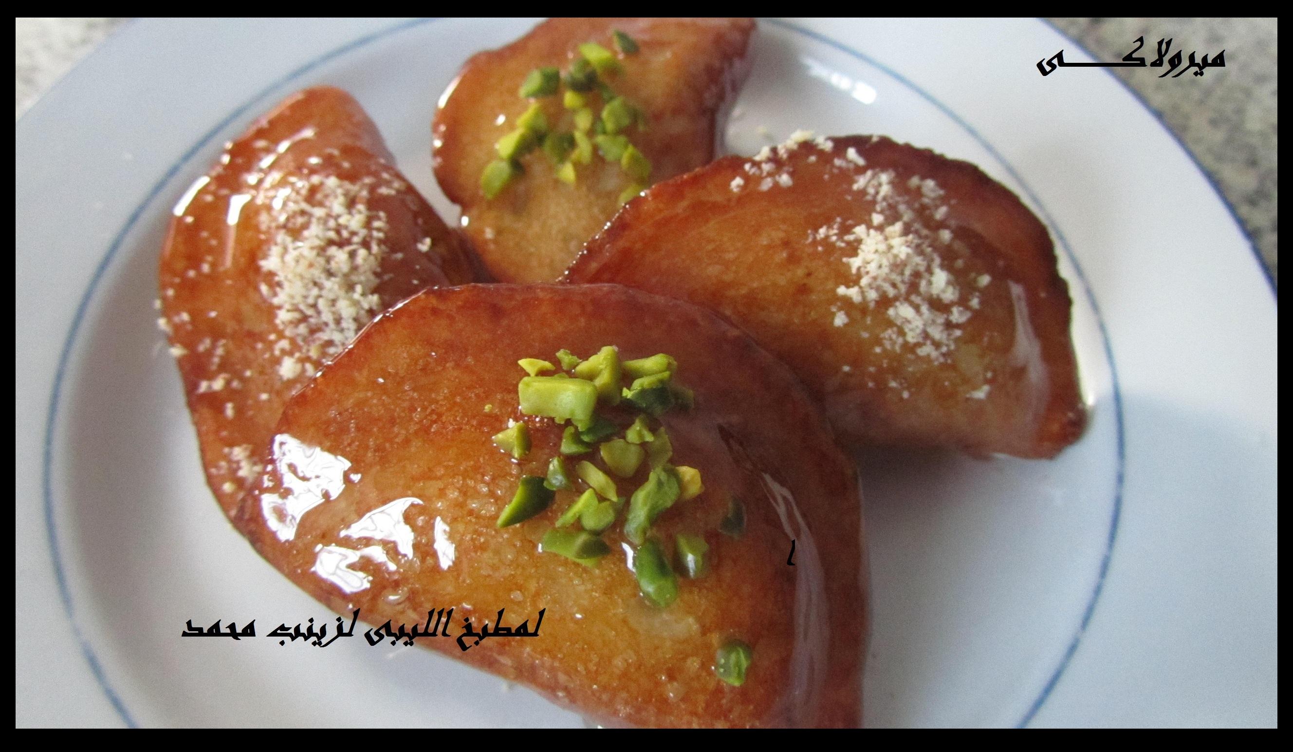 اكلات ليبيه 2013 طريقة تحضير كفتة الدجاج المقليه مطبخ الليبي بصور rwrrwr.jpg